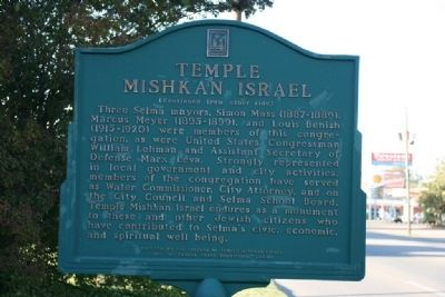 Temple Mishkan Israel Marker (Side B) image. Click for full size.