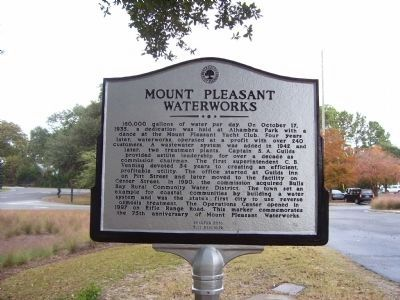 Mount Pleasant Waterworks Marker - Side B image. Click for full size.