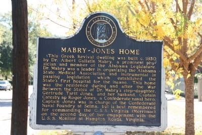 Mabry - Jones Home Marker image. Click for full size.