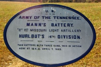 Mann's Battery Marker image. Click for full size.
