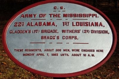 22nd Alabama Infantry - 1st Louisiana Infantry Marker image. Click for full size.