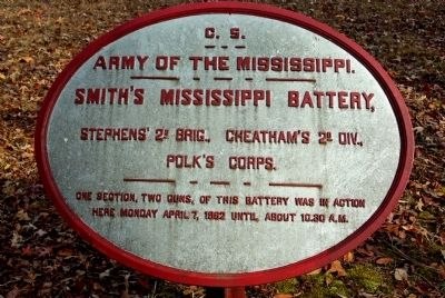 Smith's Mississippi Battery Marker image. Click for full size.