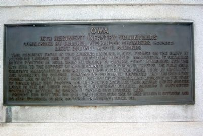 16th Iowa Infantry Marker image. Click for full size.