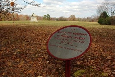 4th Tennessee Infantry Marker image. Click for full size.