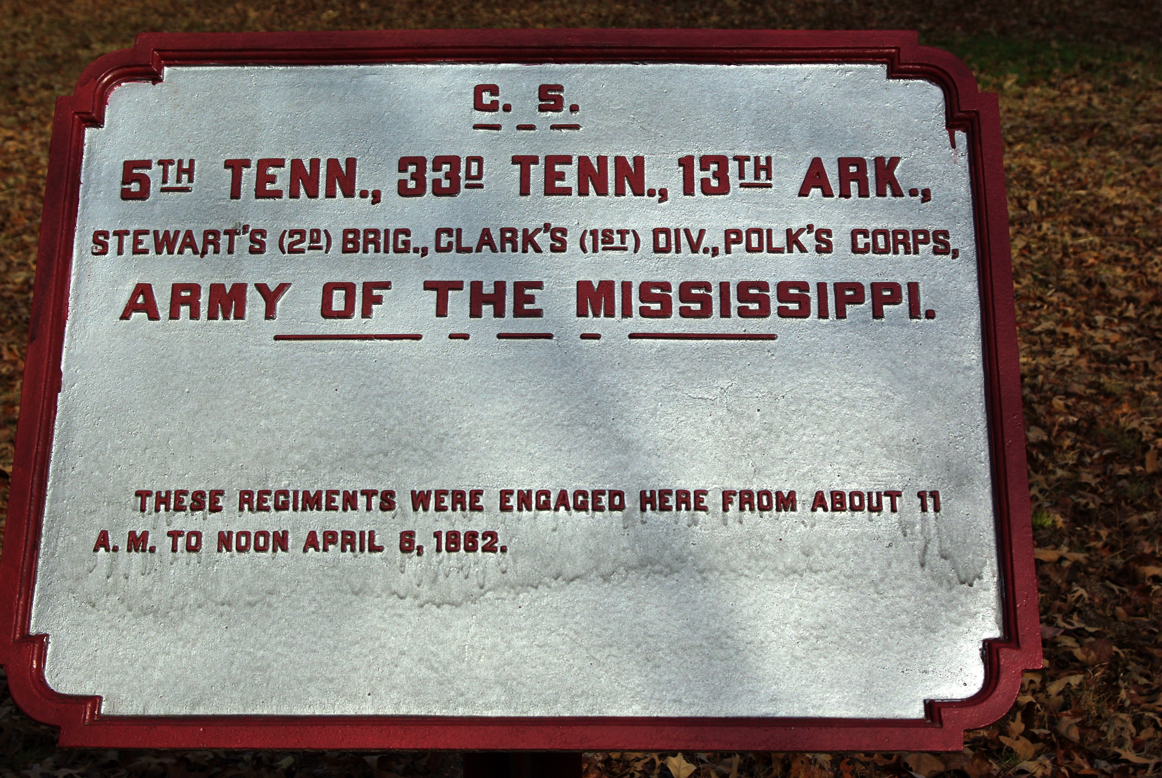 5th TN, 33rd TN, 13th AR Marker