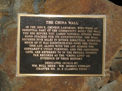 The China Wall Marker image. Click for full size.