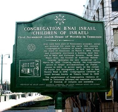 Congregation B'Nai Israel Marker image. Click for full size.