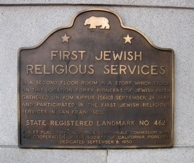 First Jewish Religious Services Marker image. Click for full size.