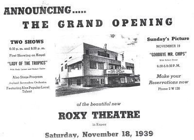 Roxy Theater Opening Flyer image. Click for full size.