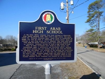 First Arab High School Marker image. Click for full size.