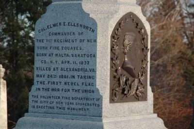 Ellsworth Memorial in Hudson View Cemetery image. Click for full size.