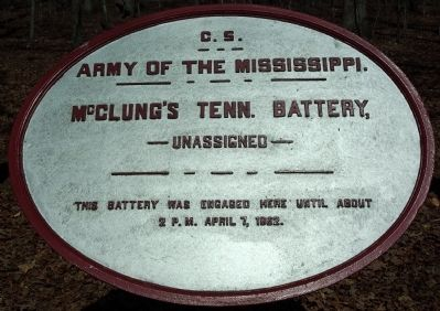 McClung's Tennessee Battery Marker image. Click for full size.