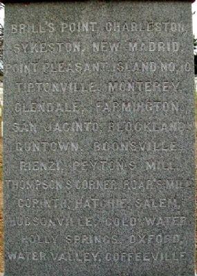 Battles on Edward Hatch Monument image. Click for full size.
