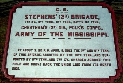 Stephens' Brigade Marker image. Click for full size.
