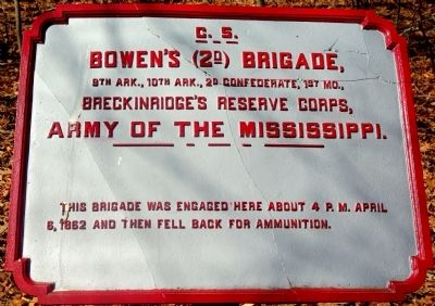Bowen's Brigade Marker image. Click for full size.