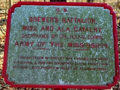 Brewer's Battalion Marker image. Click for full size.
