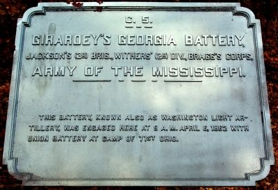 Girardey's Georgia Battery Marker image. Click for full size.
