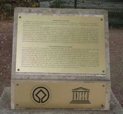 The Acropolis of Athens Marker (note that the text in Greek has not been transcribed) image. Click for full size.