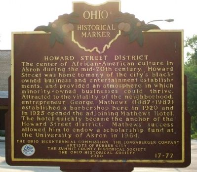 Howard Street District Marker (Side A) image. Click for full size.