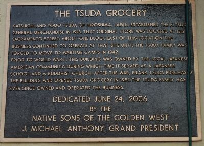 The Tsuda Grocery Marker image. Click for full size.