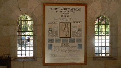 Church of Heptapegon Marker image. Click for full size.
