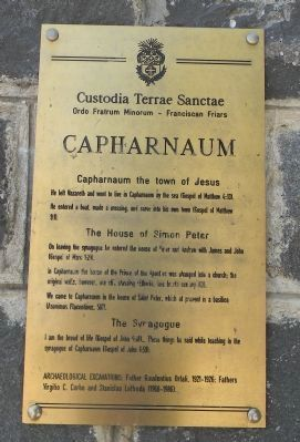 Capharnaum Marker image. Click for full size.