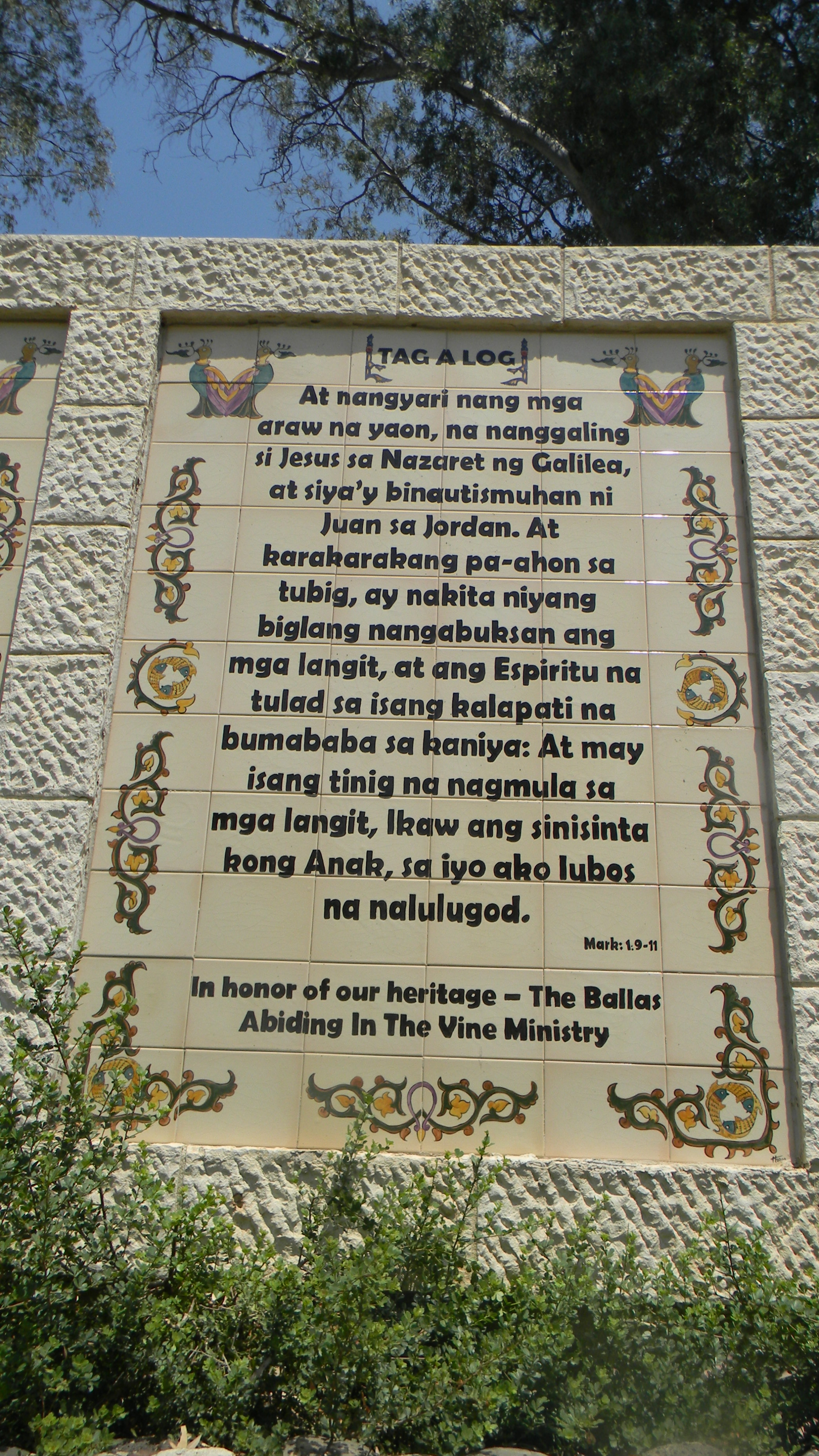Panel in Tagalog (from the Philippines)