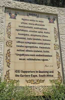 Panel in Xhosa (from South Africa) image. Click for full size.