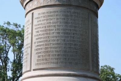 The State of Maryland Monument image. Click for full size.