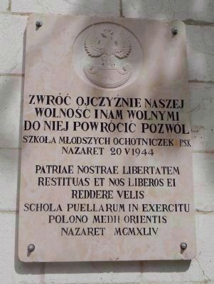 Memorial to the exiled Polish servicemembers who trained and served in or near Nazareth during WWII image. Click for full size.