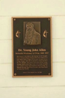 Bark Camp Church Dr. Young John Allen Tribute, inside image. Click for full size.