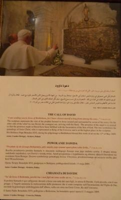 """The Call of David"": plaque commemorating Pope Benedict XVI's pilgrimage to the Manger Chapel image. Click for full size."