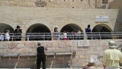 Entrance to the Western Wall Tunnels image. Click for full size.