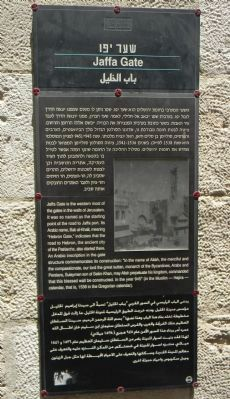 Jaffa Gate Marker image. Click for full size.