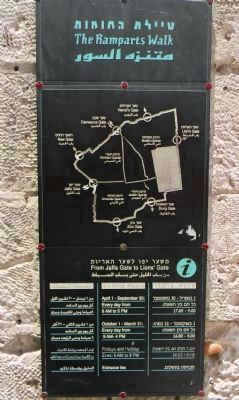 Signage for the Ramparts Walk near the Jaffa Gate marker displaying an outline map of the Old City image. Click for full size.