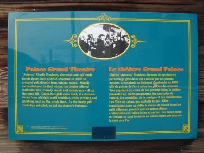 Palace Grand Theatre/Le théâtre Grand Palace Marker image. Click for full size.