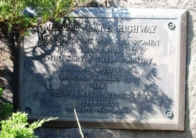 Memory Lane Highway Marker image. Click for full size.