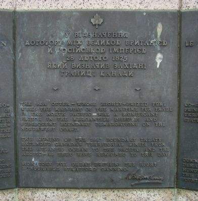 The 1825 Treaty Between Great Britain and the Russian Empire Marker - center panel image. Click for full size.