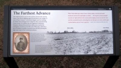 The Farthest Advance Marker image. Click for full size.