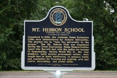Mt. Hebron School Marker (Reverse) image. Click for full size.