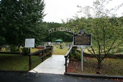 Mt. Hebron Cemetery Marker image. Click for full size.