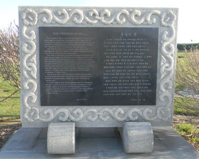 Friendship Bell Marker image. Click for full size.