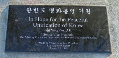 """In Hope for the Peaceful Unification of Korea"" <i>Soo Sung Lee, J.D.</i> ... image. Click for full size."