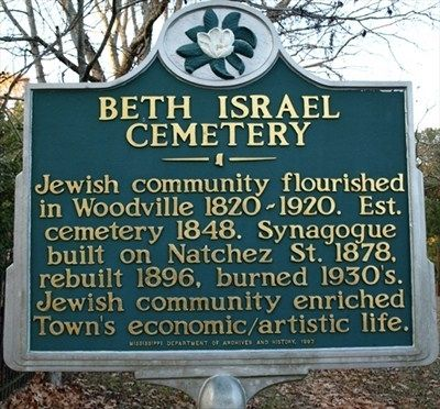Beth Israel Cemetery Marker image. Click for full size.
