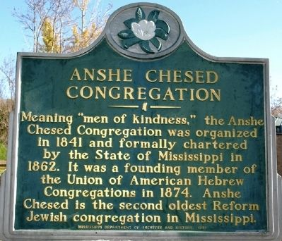 Anshe Chesed Congregation Marker image. Click for full size.