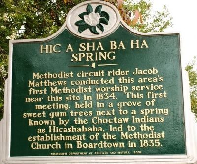 Hic A Sha Ba Ha Spring Marker image. Click for full size.