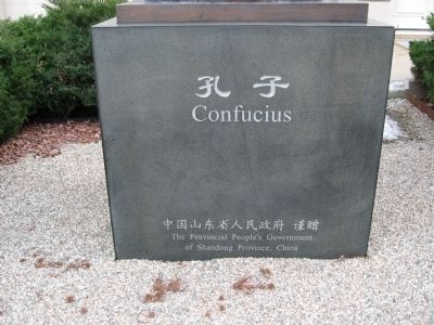 Confucius image. Click for full size.