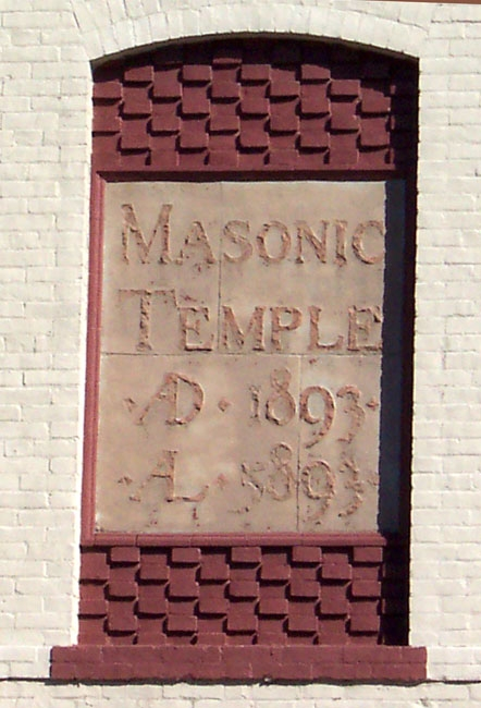 Former Masonic Temple Frontispiece