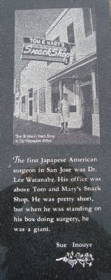 Tom & Mary's Snack Shop & Dr. Watanabe's Office Marker image. Click for full size.