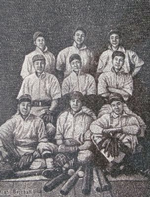 Detail from the Asahi Baseball Marker image. Click for full size.